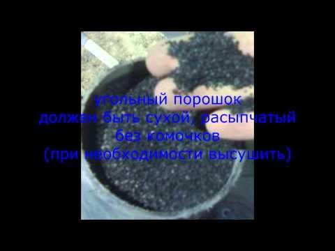 Ремонт фильтра адсорбера, как отремонтировать фильтр адсорбера