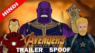 Avengers Infinity War Trailer Spoof In Hindi | Hum Hai Toon