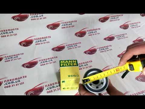 Фильтр масляный MANN Great Wall Hover H2 SMD360935 Грейт Волл Ховер Н2 MANN