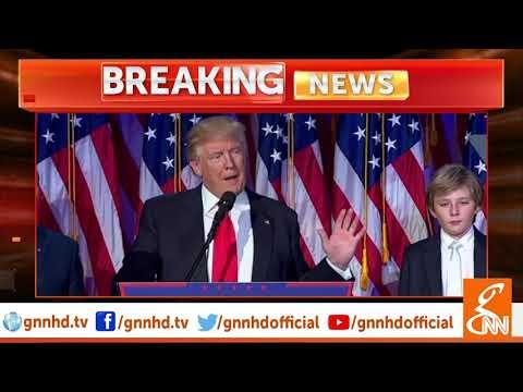 US withdraws tax exemption privilege to Pakistani diplomat