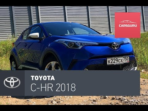 Toyota C-HR. Молодежный плейлист.