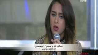 getlinkyoutube.com-حسين الجسمي رعاك الله بصوت بنت امارتية