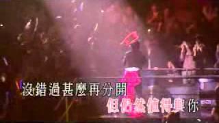 getlinkyoutube.com-陳奕迅-黄金时代
