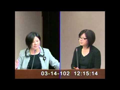 2013-3-14-吳宜臻-質詢103年後,親屬津貼何去何從