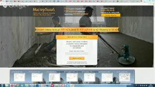 getlinkyoutube.com-Landing Page с 0 до результата