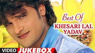 getlinkyoutube.com-Best Of Khesari Lal Yadav - Superhit Bhojpuri Songs