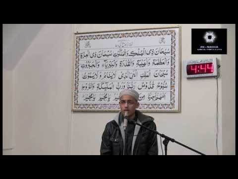 Hafiz Asad Ali at Ghausia Masjid Firth Park Sheffield