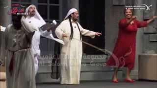 getlinkyoutube.com-The Best Horror Comedy Play of 2014 -  مسرحية الرعب الفكاهية نص الليل