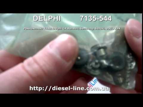 7135-544 Ремкомплект ТНВД Delphi CR Renault, Samsung, Suzuki, Dacia K9K