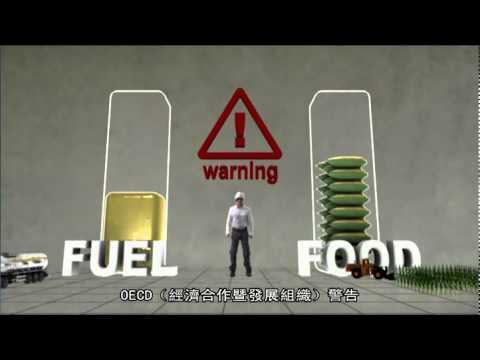 唐從聖 生質柴油所使用的原料 Sources of Biodiesel