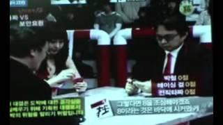 getlinkyoutube.com-타짜 화투 고스톱 섯다 손기술공개