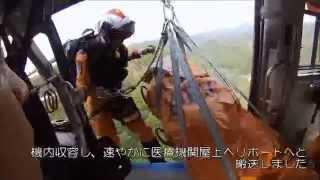getlinkyoutube.com-【神戸市航空機動隊】クライミング中の滑落事故での救助活動