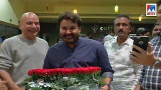 ആദി കണ്ട് മോഹൻലാൽ പറഞ്ഞത്|He has done a good Job' Mohanlal appreciates Pranav after watching Aadhi