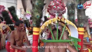 பேர்ன் ஞானலிங்கேசுரர் திருக்கோவில் தேர்த்திருவிழா மலர்-2 (26.08.2017)