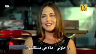 getlinkyoutube.com-مسلسل ويبقى الامل الحلقة 13 - مترجمة للعربية كاملة
