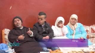 """getlinkyoutube.com-hadihi hayati SAID MOHAMED,,""""عمي سعيد الرجل """"القزم"""" الذي تحدى الاعاقة يروي معاناته ل """"هده حياتي """""""