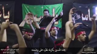 الرادود الحسيني محمد مطوع | إحياء وفاة أم البنين عليها السلام ١٤٣٨ | مقطع مدرسة الوفاء