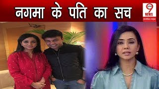 Ndtv एकंर Nagma Sahar की शादी से जुड़ा सच आया सामने, पति को लेकर हुआ खुलासा | Nagma sahar husband