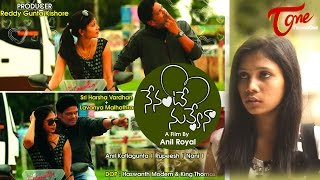getlinkyoutube.com-Nenante Nuvvena | Latest Telugu Short Film 2016 | Directed by Anil Royal | #TeluguShortFilms