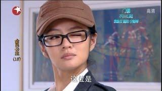getlinkyoutube.com-陪你幸福(电视剧《全民公主》插曲) - 安以轩&李承铉