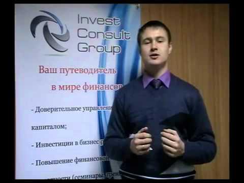 Онлайн инвестирование