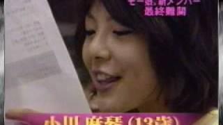 getlinkyoutube.com-OPV LOVEオーディション21総集編