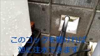 getlinkyoutube.com-雨水タンク 集水の仕組み