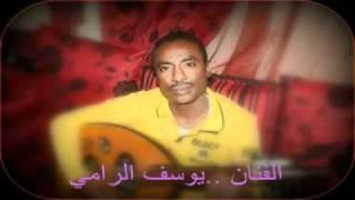 getlinkyoutube.com-يوسف الرامي ..ماهو بكيفك ..ايقاعات محمد عوض