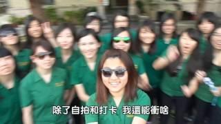 北一女中110屆三年和班畢業影片《這輩子》(改編自玖壹壹《下輩子》)