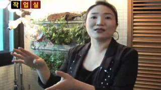 getlinkyoutube.com-한국인테리어방송 홈인테리어 그것이 알고 싶다 공간활용 1cm를 잡아라!
