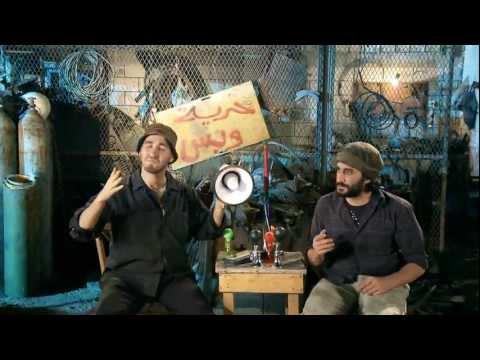 حرية و بس رمضان 20 : بين ليلة و ضحاها