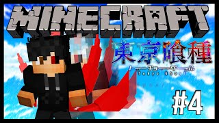 getlinkyoutube.com-Minecraft: Tokyo Ghoul Let's Play - Episode 4 My First Ghoul
