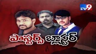 Big Debate || Pastor War in Vijayawada || Cheap Tricks in Churches || Fake Miracles - TV9