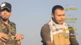 getlinkyoutube.com-ابن الحشد ثائرالمحمداوي و سيد مصطفى الموسوي | صفكات سرايا السلام 2016