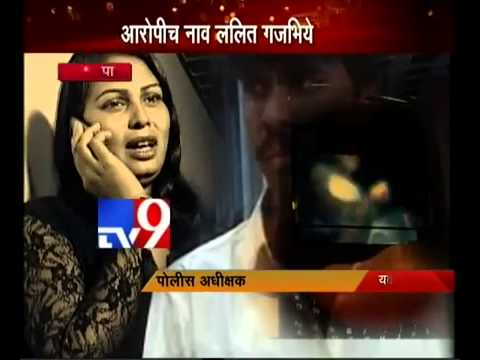 Yavatmal sex racket expose