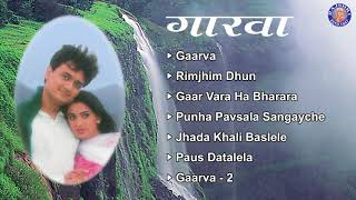 getlinkyoutube.com-Garva All Songs | Audio Jukebox | Milind Ingle, Saumitra | Marathi Rain Songs