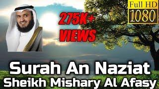 Surah An-Naziat سُوۡرَةُ النَّازعَات Sheikh Mishary - English & Arabic Translation