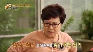 getlinkyoutube.com-50년 지기 동생 김형자가 기억하는 상남자 백일섭은?_채널A_백일섭의 그때그사람 47회