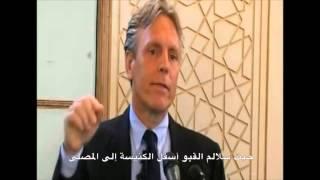 getlinkyoutube.com-رحلتي إلى الإسلام (د. جيفري لانج) Dr.Jeffrey Lang