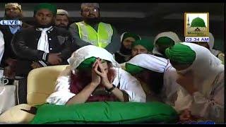 getlinkyoutube.com-Maulana Ilyas Qadri in South Africa - powerful heart touching istighasa with nigran-e-shura