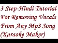 How To Make A Karaoke Track Of Any Song Mp3 In 3 Simple And Fast Steps Hindi