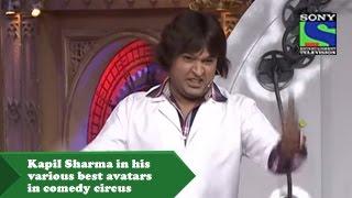 getlinkyoutube.com-Kapil Sharma in his various best avatars in comedy circus
