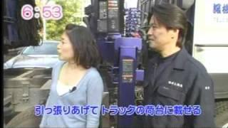 getlinkyoutube.com-~ 井上機設のセフティローダー車 ~ 千葉テレビ取材