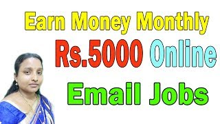 Reading Only Email By Rupeeinbox Earn Rs. 5000 Per Month in Tamil