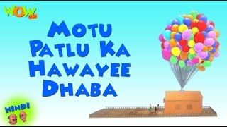 getlinkyoutube.com-Motu Patlu Ka Hawayee Dhaba - Motu Patlu in Hindi