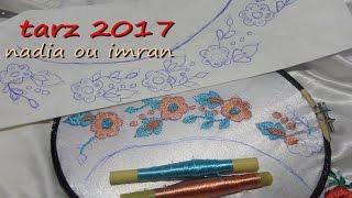 getlinkyoutube.com-طرزة على دورة الكتف مع الرشمة جديد 2017 مع أم عمران - tarz