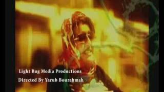 getlinkyoutube.com-Guitara - Ya Ghaly - فرقة جيتارا  ياغالي