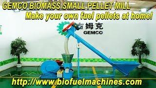 getlinkyoutube.com-Diesel pellet mill recommended by pellet manufacturers