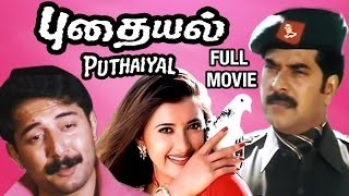 getlinkyoutube.com-Puthaiyal Tamil Full Movie | Mammootty | Arvind Swamy | Aamani | Sakshi Shivanand | Selva