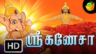 getlinkyoutube.com-Sri Ganesha | Full Movie (HD) In Tamil | MagicBox Animation | Animated Stories For Kids